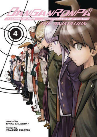 Danganronpa: Volume 4 (Manga)