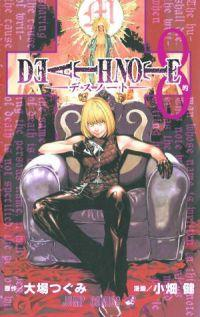 Death Note: Volume 8 (Manga)