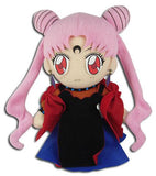 "Sailor Moon: Black Lady 8"" Plush"
