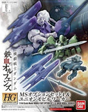 Gundam: MS Option Set 4 & Union Mobile Worker HG Model Option Pack
