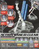 Gundam Action Base 1 Clear