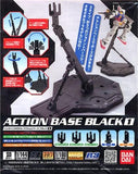 Gundam: Action Base 1 Black