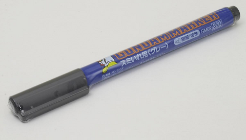 GM02 Grey Fine Tip Marker
