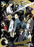 Durarara!!x2: Group Collage Wall Scroll