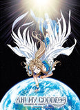 Ah! My Goddess: Belldandy Descends Wall Scroll