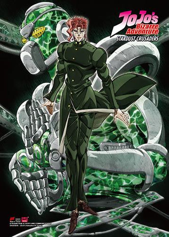 Jojo's Bizarre Adventure: Kakyoin Wall Scroll