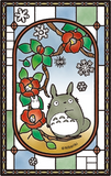 My Neighbour Totoro: 126-AC07 Day of Blooming Artcrystal Jigsaw Puzzle