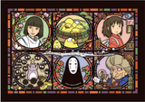 Spirited Away: 208-AC15 A Mysterious Town Artcrystal Jigsaw Puzzle