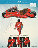 Akira 25th Anniversary Edition Blu-ray/DVD Combo Pack