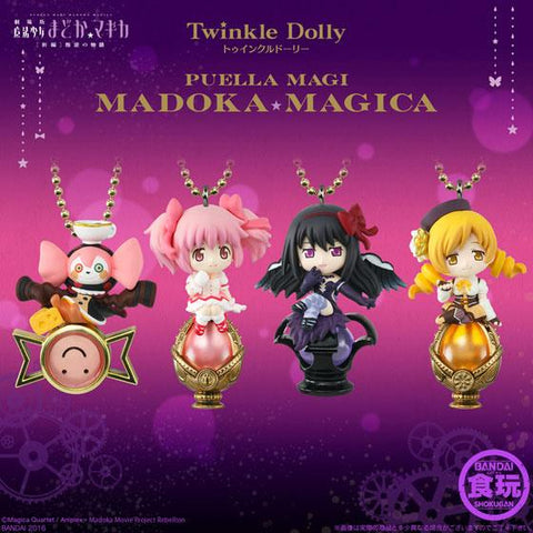 Madoka Magica: Twinkle Dolly (Single Charm)