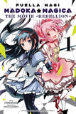 Madoka Magica: The Movie - Rebellion - Volume 1 (Manga)