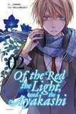 Of the Red, the Light, and the Ayakashi: Volume 2 (Manga)