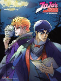 Jojo's Bizarre Adventure: Dio & Jonathon Wall Scroll