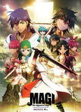 Magi the Labyrinth of Magic: Key Art Wall Scroll