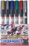 GMS-121 Gundam Metallic Marker Set