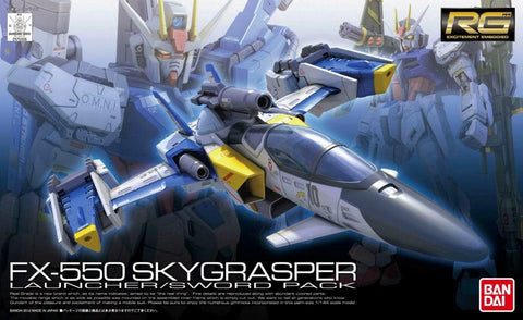 Gundam: Sky Grasper + Sword/Launcher Pack RG Model