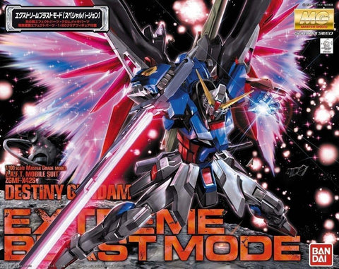 Destiny Gundam Extreme Blast Mode MG