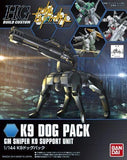 Gundam: K9 Dog Pack HG