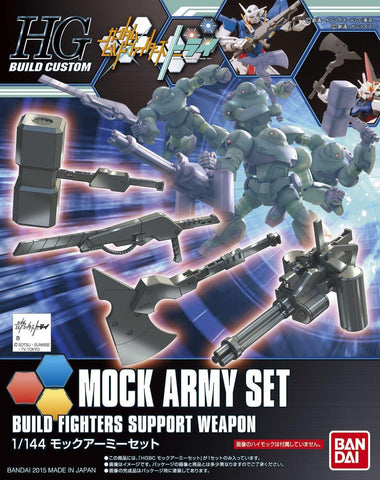 Gundam: Mock Army Set HG