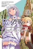 Re:Zero: Chapter 1 Volume 2 (Manga)