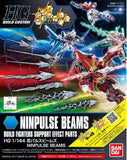 Gundam: Ninpulse Beams HG