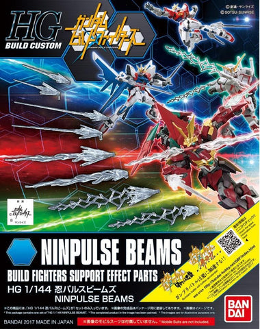 Gundam: Ninpulse Beams HG Model Option Pack