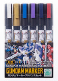 GMS-124 Gundam Marker Advanced Set