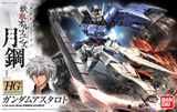 Gundam: Gundam Astaroth HG (Iron-Blooded Orphans) Model
