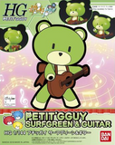 Petit'Gguy Surfgreen & Guitar HG