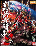 Gundam: Shin Musha Gundam MG Model