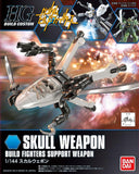 Gundam: Skull Weapon HG