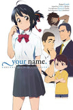 your name: Another Side:Earthbound (Light Novel)