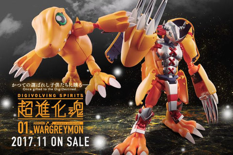 Digimon Adventure: Agumon-Wargreymon Digivolving Spirits