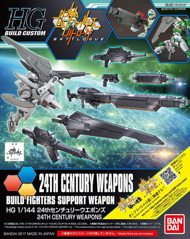 24th Century Weapons HG