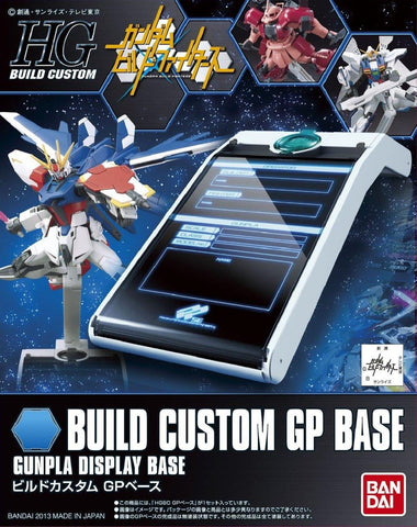 Gundam: GP Base