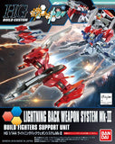 "Lightning Back Weapon System Mk-III ""Gundam Build Fighters Try"""