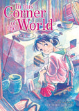 In this Corner of the World: Complete Collection (Manga)