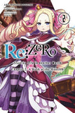 Re:Zero: Chapter 2 Volume 2 (Manga)