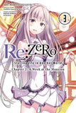 Re:Zero: Chapter 2 Volume 3 (Manga)