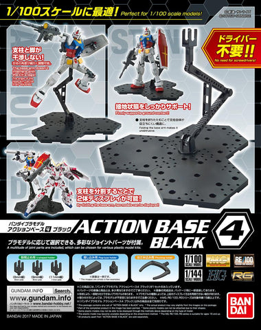 Gundam: Action Base 4 Black