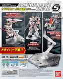 Gundam Action Base 5 Clear