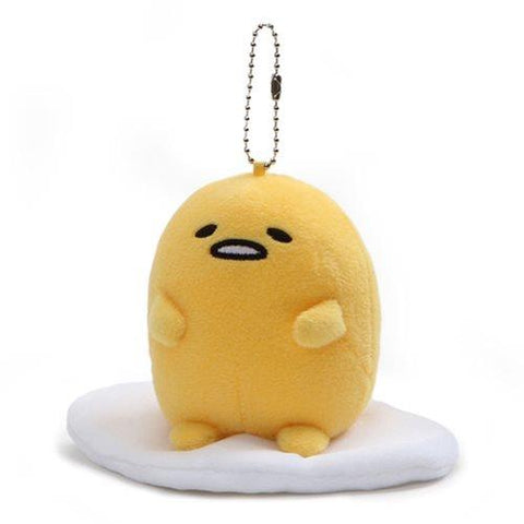 Gudetama: Gudetama Sitting Up Plush Key Chain