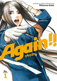 Again!!: Volume 1 (Manga)
