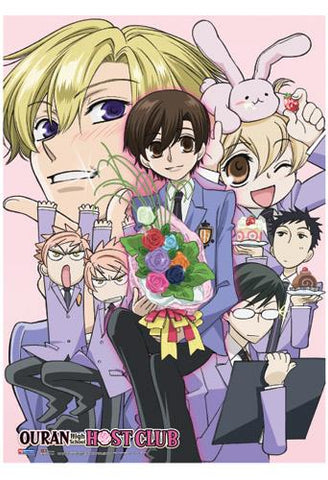Ouran High School Host Club: Haruhi Sitting Group Fabric Poster