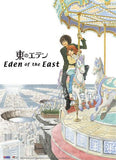 Eden of the East: Merry Go Round Wall Scroll