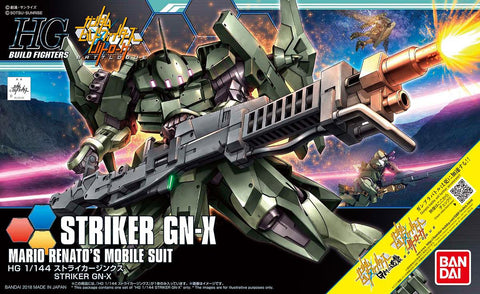 Gundam: Striker GN-X HG Model