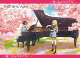 Your Lie in April: Cherry Blossom Wall Scroll