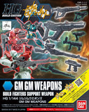 Gundam: GM GM Weapons HG Model Option Pack