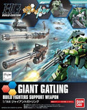 Gundam: Giant Gatling HG Model Option Pack