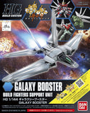 Gundam: Galaxy Booster HG Model Option Pack